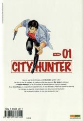 Verso de City Hunter (édition de luxe) -1- Volume 01