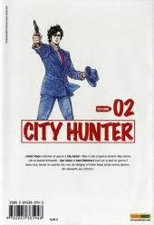 Verso de City Hunter (édition de luxe) -2- Volume 02