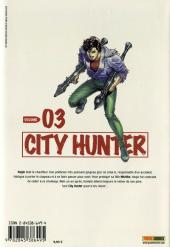 Verso de City Hunter (édition de luxe) -3- Volume 03
