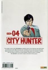 Verso de City Hunter (édition de luxe) -4- Volume 04