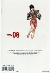 Verso de City Hunter (édition de luxe) -6- Volume 06