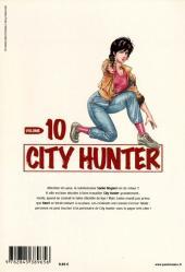 Verso de City Hunter (édition de luxe) -10- Volume 10