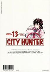 Verso de City Hunter (édition de luxe) -13- Volume 13