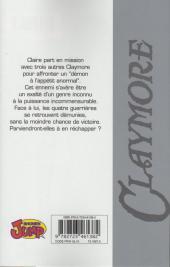 Verso de Claymore (Yagi) -7- Les qualifications des guerrières