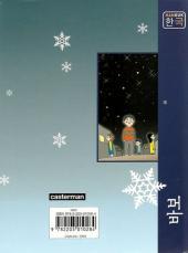Verso de L'idiot (Kang) -2- Tome 2