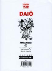 Verso de Daiô