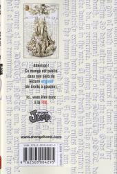 Verso de Death Note -12- Tome 12