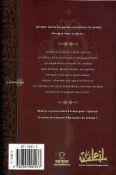 Verso de Doors of Chaos -1- Tome 1