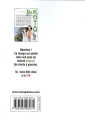 Verso de Dr Kotô -10- Tome 10