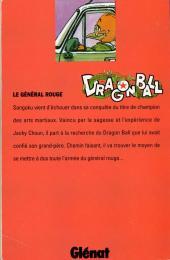 Verso de Dragon Ball -10- Le général rouge