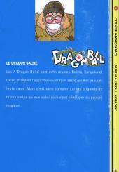 Verso de Dragon Ball -4- Le Dragon sacré