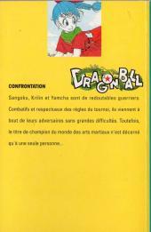 Verso de Dragon Ball -7- Confrontation