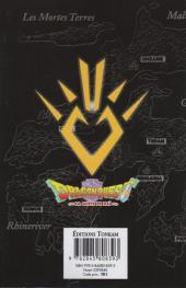 Verso de Dragon Quest - La quête de Daï -7- Les sauveurs immortels !!