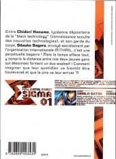 Verso de Full Metal Panic! Sigma -1- Tome 1