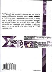 Verso de Full Metal Panic! Sigma -5- Tome 5
