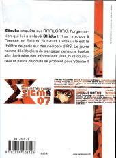 Verso de Full Metal Panic! Sigma -7- Tome 7