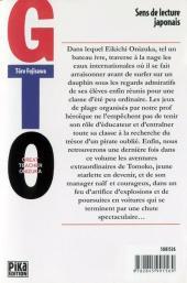 Verso de GTO -12- Volume 12
