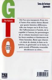 Verso de GTO -22- Volume 22