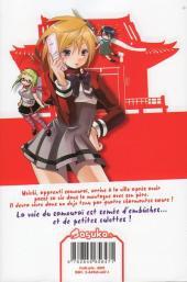 Verso de High School Samuraï -1- Asu no yoichi volume 1