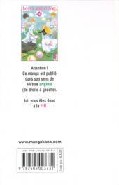 Verso de Honey and clover -10- Volume 10
