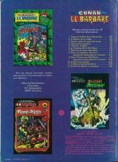 Verso de Hulk (4e Série - Arédit - Pocket Color) -1- Le combat des titans