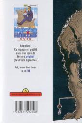 Verso de Hunter X Hunter -5- Tome 5 - Jin Freecss