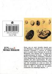 Verso de Jin -6- Volume 6