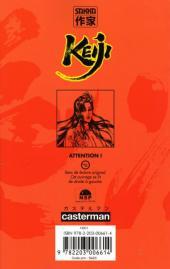 Verso de Keiji -2- Tome 2