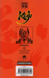 Verso de Keiji -5- Tome 5
