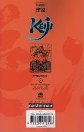 Verso de Keiji -6- Tome 6