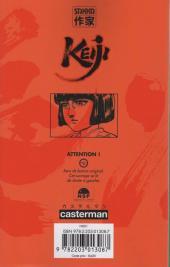 Verso de Keiji -7- Tome 7