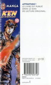 Verso de Ken le survivant -10- L'Empereur du Nanto !
