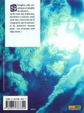 Verso de Ken: Fist of the blue sky -2- Tome 2