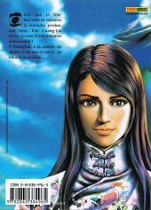 Verso de Ken: Fist of the blue sky -8- Tome 8