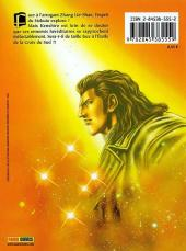 Verso de Ken: Fist of the blue sky -10- Tome 10