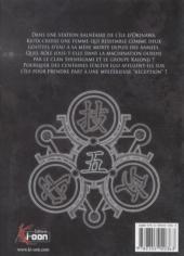 Verso de Kurokami Black God -5- Tome 5