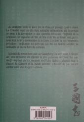 Verso de Les 3 royaumes -1- Volume 1