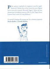 Verso de Lone Wolf & Cub -22- Le ciel et la terre