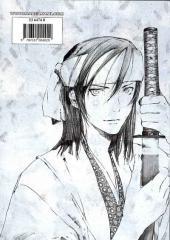 Verso de Le loup de Hinata -5- Tome 5