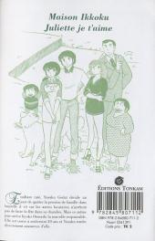 Verso de Maison Ikkoku (Juliette je t'aime) -1a- Tome 1