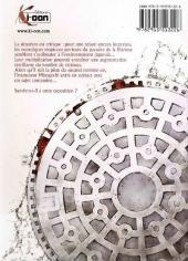 Verso de Manhole -2- Tome 2
