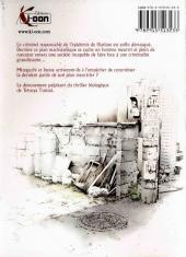Verso de Manhole -3- Détermination