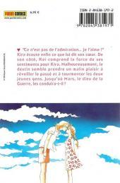 Verso de Mars (Soryo, en anglais) -3- Tome 3