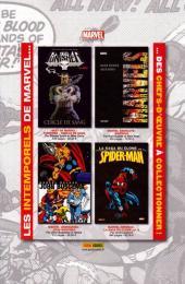 Verso de Marvel Saga (1re série - 2009) -1- Puzzle