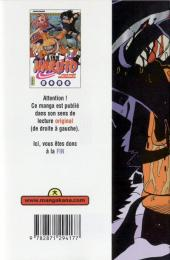 Verso de Naruto -2- Un client embarrassant