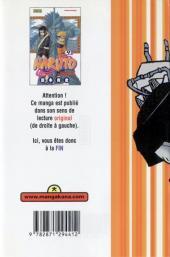 Verso de Naruto -4- Le pont des héros!