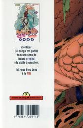 Verso de Naruto -6- La détermination de Sakura !!