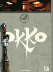Verso de Okko -TL2- Le cycle de la terre - I & II