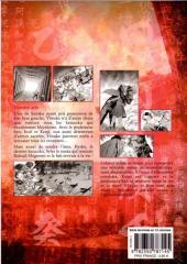 Verso de Otogi Matsuri -12- Tome 12