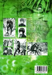 Verso de Otogi Matsuri -4- Tome 4